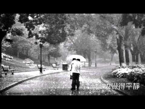 蕭敬騰 - 奮不顧身 (Cover)