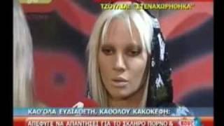 alexandratou sex shop.f4v