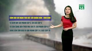 Thời tiết 12h ngày 03/07/2019: Bão số 2 tiến vào đất liền | VTC14