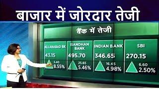 Kal Ka Bazaar - 6th June | बाजार में जोरदार तेजी | Sensex Gains 276 pts | CNBC Awaaz