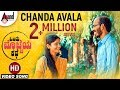 Ondu Motteya Kathe  ಚೆಂದ ಅವಳ ಕಿರು ಲಜ್ಜೆ  New Kannada HD Video Song 2017  Midhun Mukundan