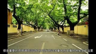 散落在南京城里的那些民国遗痕……