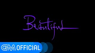 Wanna One (워너원) 'Beautiful (Movie Ver.)' Official Te…