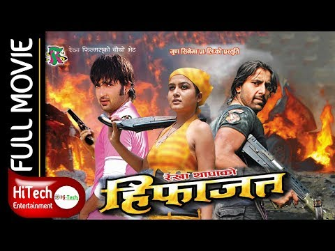 Nepali Full Movie || HIFAJAT || HD || 5.1 SOUND