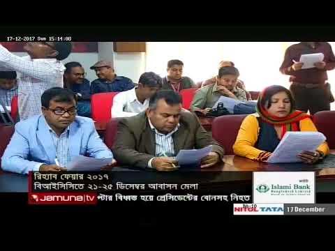 REHAB TV Clip - Press Conference - JTV - 18-12-17