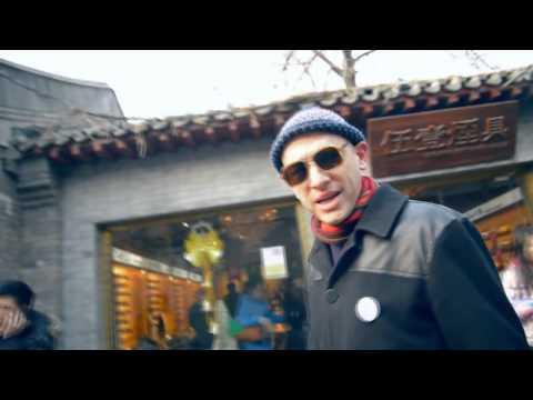 Beijing Nanluoguxiang Hutong