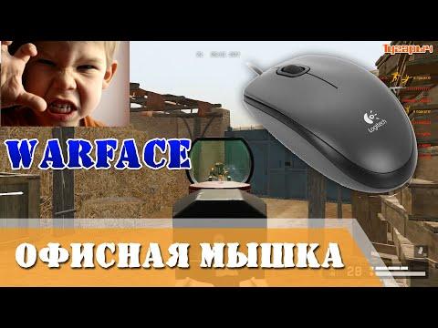 Warface игра с