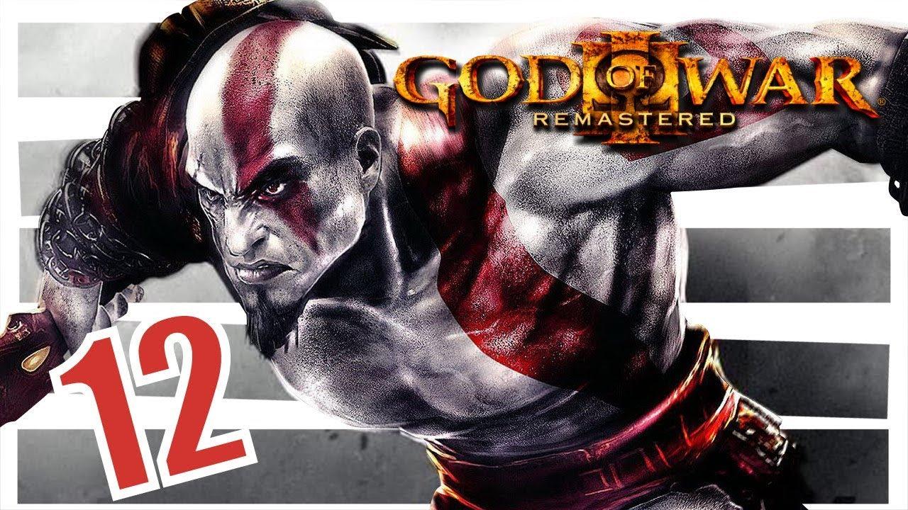 God Of War III Remastered Aphrodite 12
