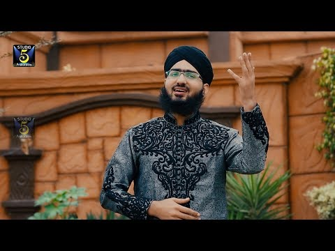 New Beautiful Naat 2017 - Ham Apny Nabi Ke Deewany - Hafiz Azeem Raza Qadri - R&R by Studio 5