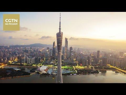 Урбанизация в Китае: от трущоб к небоскребам