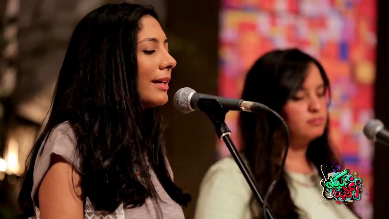 Arabic Christian Song...New Hope team , Egypt