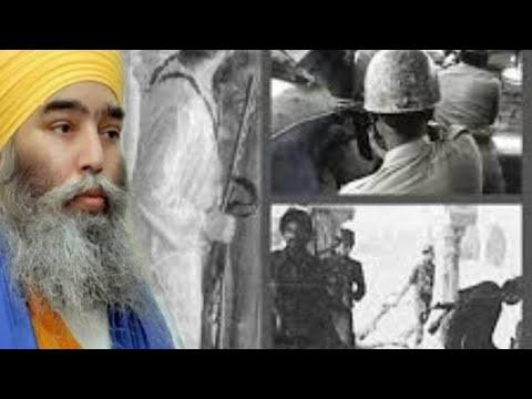 Live-Now-Bhai-Paramjeet-Singh-Ji-Khalsa-Anandpur-Sahib-Wale-Day-5-Ghallughara-1984