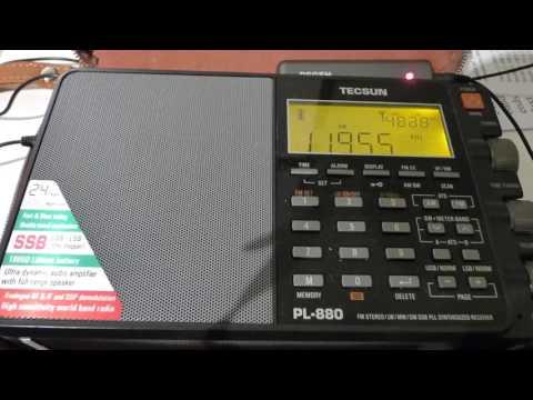 11955 kHz - ADVENTIST WORLD RADIO (Hausa)