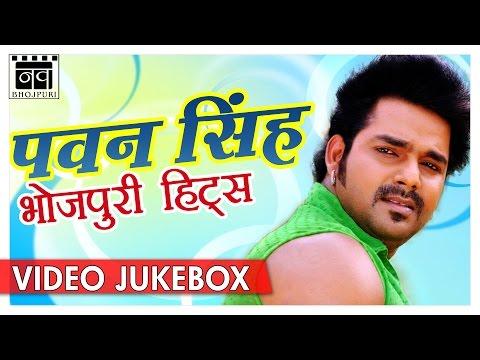 HD Best Of Pawan Singh Bhojpuri Songs   Superhit Bhojpuri Video Songs Jukebox   Nav Bhojpuri