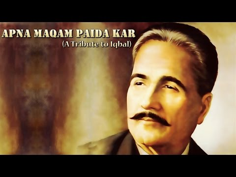 """Apna Maqam Paida Kar 