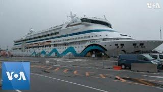 German Cruise Ship Quarantined in Norway Over Coronavirus Suspicion