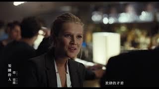 5/3(五)上映【柏林我愛你】╳ 邵雨薇【裝睡的人】中文宣傳曲版預告