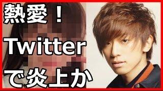 小山慶一郎(NEWS)に熱愛発覚!相手の女性アイドルにTwitterで炎上 チ...