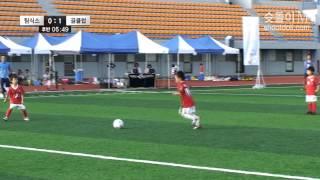 2008 티브로드컵 유소년 축구대회 결승 - 골클럽 vs 팀식스 백호