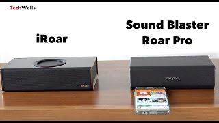 Creative iRoar vs Sound Blaster Roar Pro - Sound Test