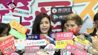 (2015-09-12 報導) Yes娛樂、掌握藝人第一手新聞報導、↖現在就訂閱Youtu...