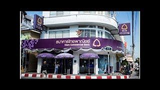 Thai Bank Will Add Euro, Pound to Ripple Blockchain Retail Remittances