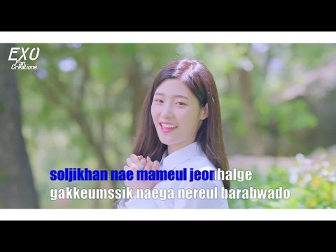 DIA - On the road [Karaoke/Official Instrumental]
