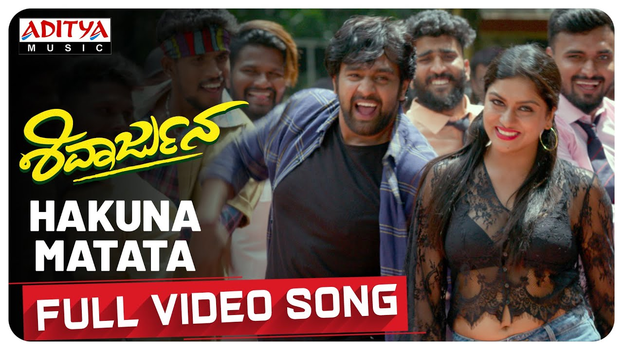 Download Hakuna Matata Full Video Song   ShivaArjun Songs   Chiranjeevi Sarja   Shivatejass   Suragkokila
