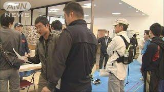 「助かります」鳥取の被災地にボランティア続々と(16/10/24) thumbnail