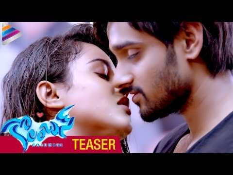 Columbus Telugu Movie Teaser | Sumanth Ashwin | Mishti | See