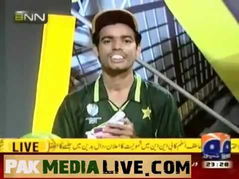 Umar Akmal funny - Banana news network