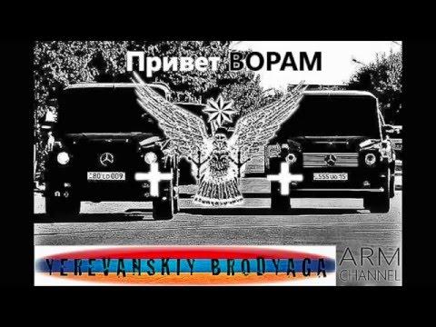 Ayxan Elgun - Genceli Elvin (Official Video) (2020)