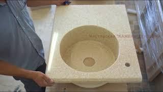 видео Как сделать жидкий камень своими руками: технология, рекомендации по изготовлению
