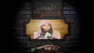 اسمع ماذا قال الشيخ العريفى عن الشيخ خالد الراشد