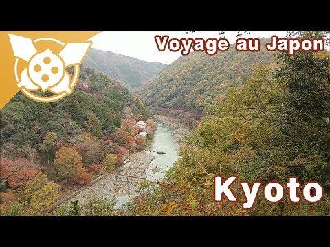 [Vlog] Voyage au Japon #07 - Kyoto