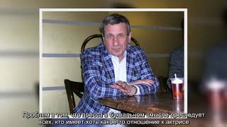 ✅  Актера из «Моей прекрасной няни» Смолкина замучили СМИ из-за болезни Анастасии Заворотнюк