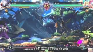 【五井チャリ】0822ブレイブルー 闘神祭 店舗予選 1回戦その2