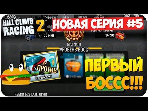 Скачать мультфильм Свинка Пеппа 2004 через торрент в
