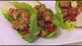 سلطة لحم و كابوريا  - لفائف الخس بالدجاج | نورا السادات