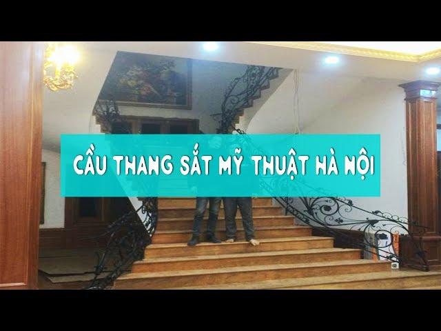 Báo giá cầu thang sắt mỹ thuật đẹp hiện đại Hà Nội - LH: 0964453355