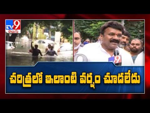 Heavy Rains : Minister Talasani Srinivas Yadav visits Prakash Nagar || Hyderabad - TV9