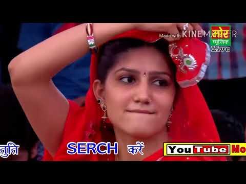 Sapna Video Song Na Ola Na Dhata Maru