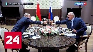 Караул устал Кто выключил свет на переговорах Путина и Лукашенко  Москва.Кремль.Путин