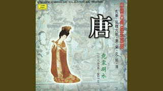 Qu Yuan s Lament (Li Sao)