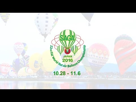[2016.11.6] 22nd FAI World Hot Air Balloon Championship / 2016佐賀熱気球世界選手権
