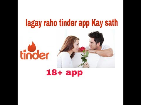 dating information in hindi