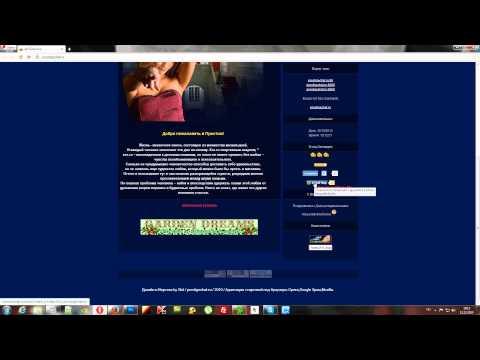 взрослые знакомства чат онлайн