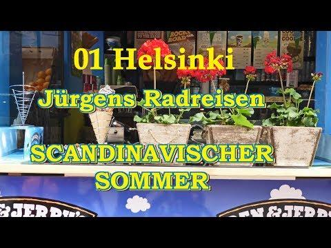 Radreise - Scandinavian Summer 2017 - 01 Helsinki