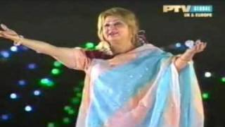 Pakistan Day Peshawar - Pashto song by Mahjabeen Qazalbash