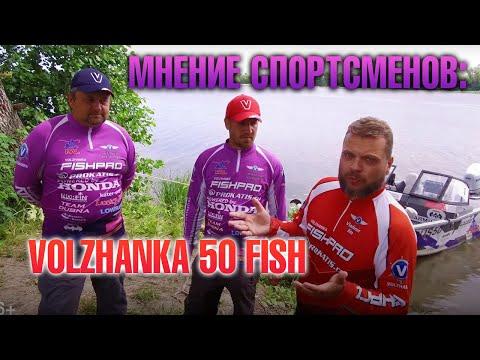 Фильдшин и Козырев